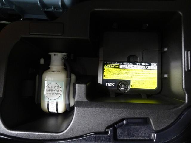G フルセグTV&ナビ バックモニター ETC スマートキー 社外アルミホイール ドライブレコーダー(50枚目)