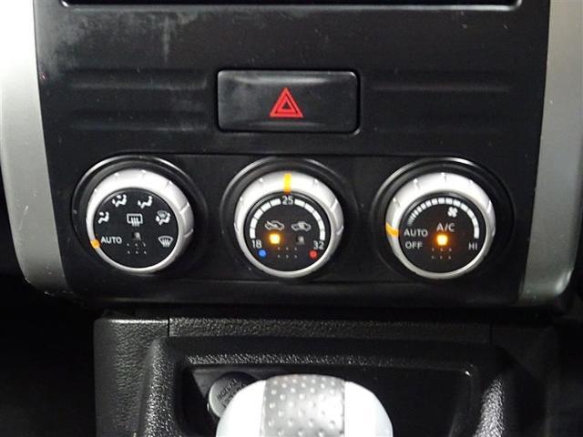 「日産」「エクストレイル」「SUV・クロカン」「島根県」の中古車8