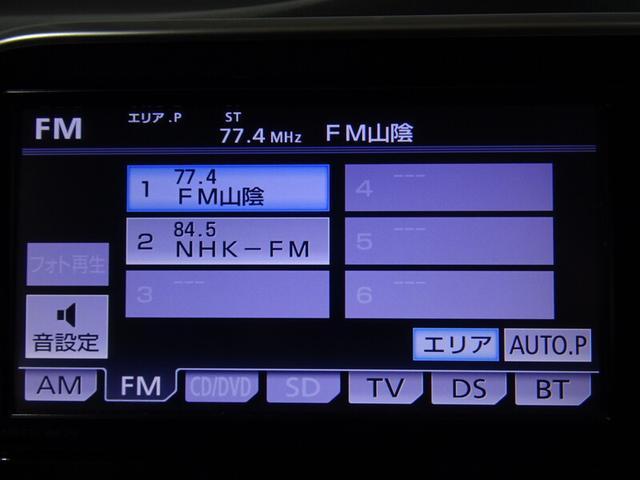 G 純正SDナビ フルセグ DVD バックモニタ ETC(23枚目)