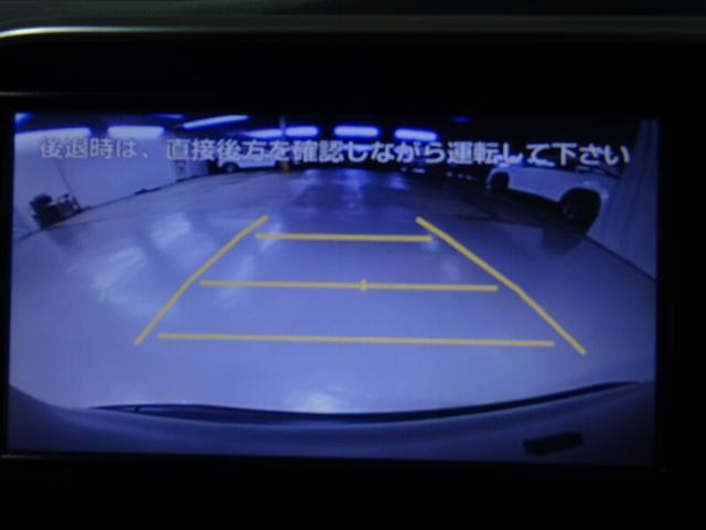 G 純正SDナビ フルセグ DVD バックモニタ ETC(24枚目)