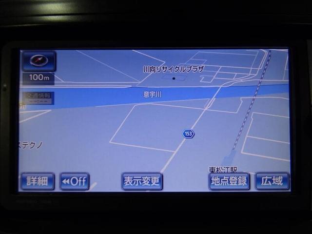 G 純正HDD NV フルセグ ETC バックモニタ(15枚目)