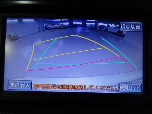 G 純正HDD NV フルセグ ETC バックモニタ(16枚目)