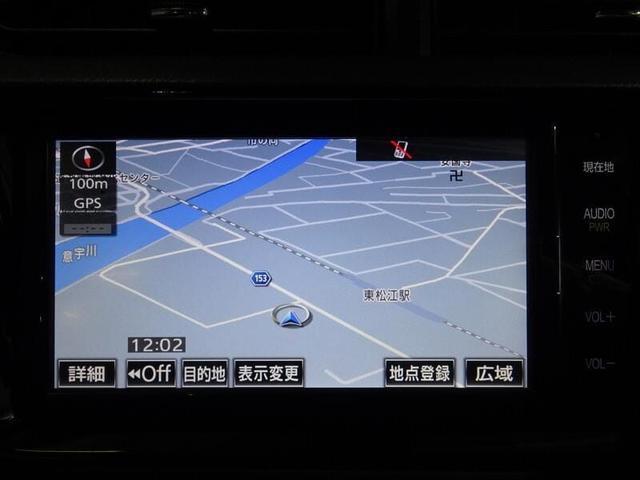 S ナビゲーション&フルセグTV CD&DVD再生 バックモニター ETC スマートエントリー(20枚目)