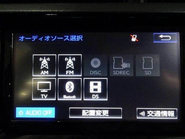 S ナビゲーション&フルセグTV CD&DVD再生 バックモニター ETC スマートエントリー(21枚目)