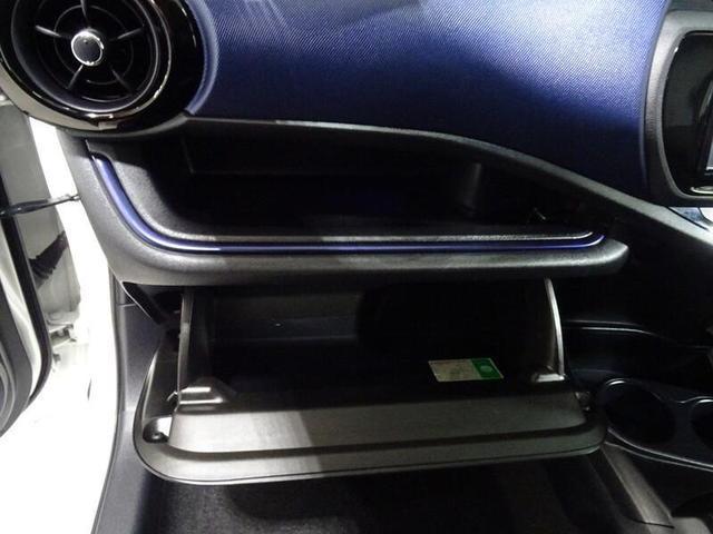 S ナビゲーション&フルセグTV CD&DVD再生 バックモニター ETC スマートエントリー(36枚目)