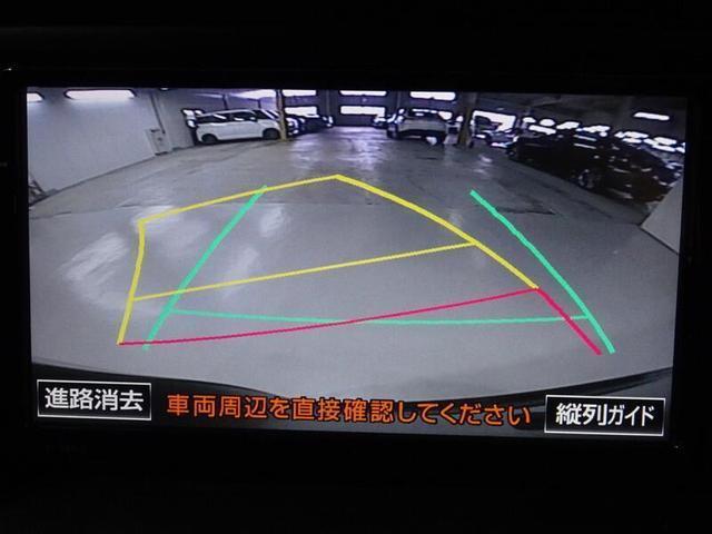 ZS ナビゲーション&フルセグTV CD&DVD再生 バックモニター LEDヘッドランプ 片側パワースライドドア 純正アルミホイール(21枚目)