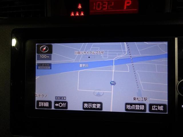 X フルセグTV&ナビ バックモニター スマートキー 片側パワースライドドア 社外アルミホイール(26枚目)