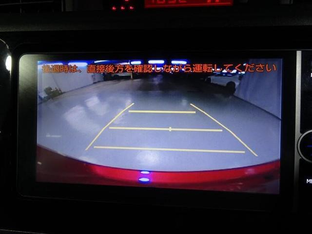 X フルセグTV&ナビ バックモニター スマートキー 片側パワースライドドア 社外アルミホイール(27枚目)