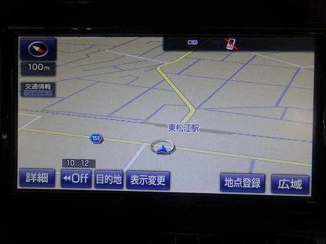 S-T フルセグTV&ナビ バックモニター ETC スマートキー 純正アルミホイール ドライブレコーダー(28枚目)