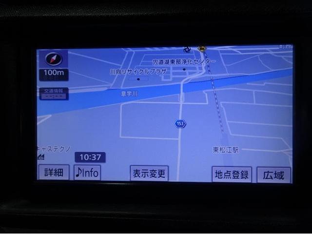 G フルセグTV&ナビ ETC スマートキー 社外アルミホイール(23枚目)
