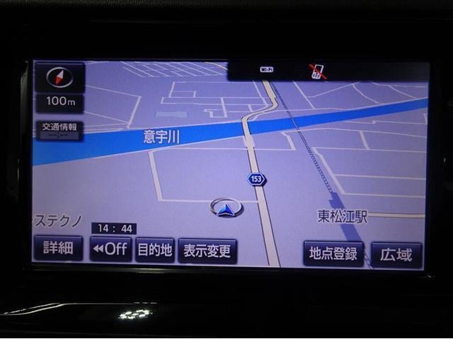 Sスタイルブラック フルセグTV&ナビ バックモニター ETC スマートキー LEDヘッドランプ 社外アルミホイール(27枚目)