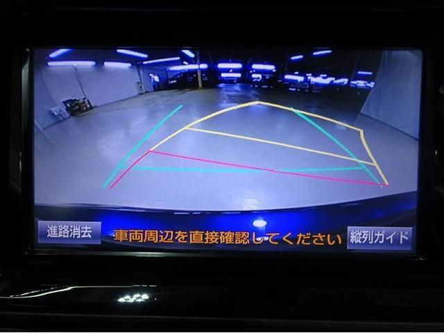 Sスタイルブラック フルセグTV&ナビ バックモニター ETC スマートキー LEDヘッドランプ 社外アルミホイール(28枚目)