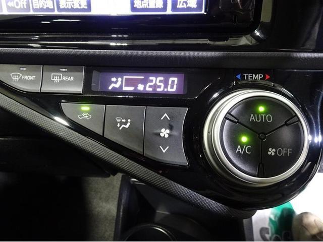 Sスタイルブラック フルセグTV&ナビ バックモニター ETC スマートキー LEDヘッドランプ 社外アルミホイール(33枚目)