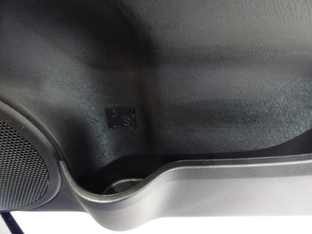 Sスタイルブラック フルセグTV&ナビ バックモニター ETC スマートキー LEDヘッドランプ 社外アルミホイール(44枚目)