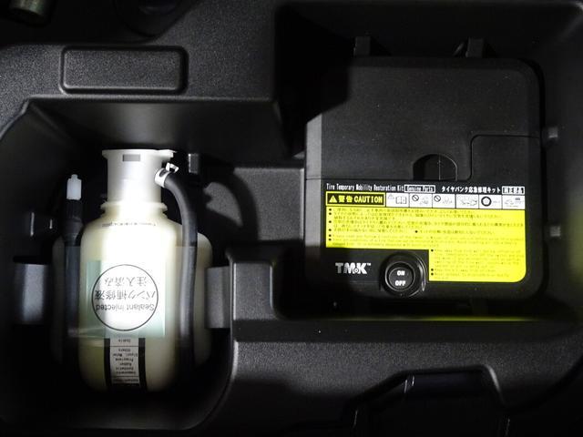 Sスタイルブラック フルセグTV&ナビ バックモニター ETC スマートキー LEDヘッドランプ 社外アルミホイール(51枚目)
