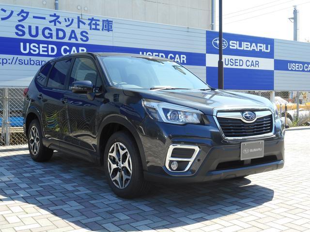 「スバル」「フォレスター」「SUV・クロカン」「鳥取県」の中古車8