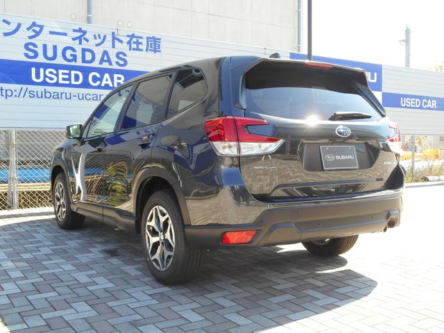 「スバル」「フォレスター」「SUV・クロカン」「鳥取県」の中古車9