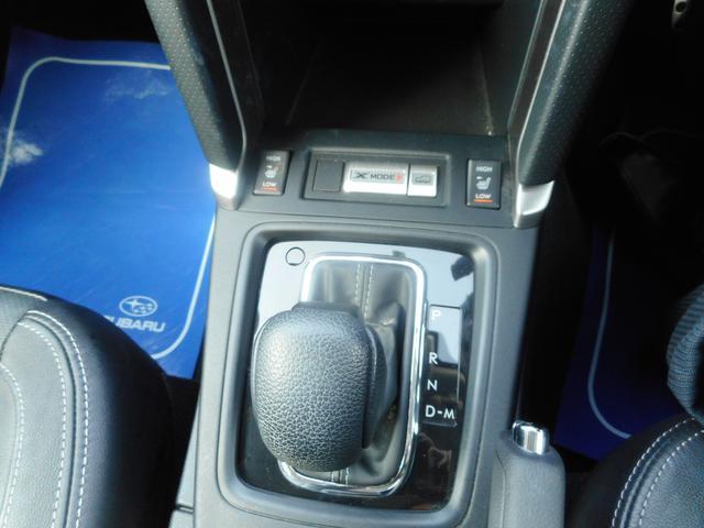 2.0XT EyeSight ハーマンカードンサウンドナビ、フルセグTV、ドライブレコーダー,ETCパワーリヤゲート付き車両(14枚目)