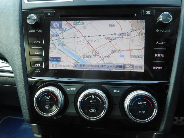 2.0XT EyeSight ハーマンカードンサウンドナビ、フルセグTV、ドライブレコーダー,ETCパワーリヤゲート付き車両(16枚目)