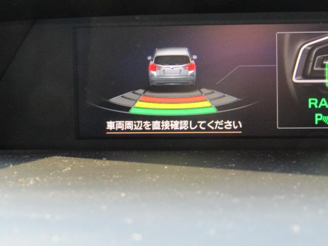 2.0i-L EyeSight プッシュスタート フルセグTV サイドカメラ(23枚目)