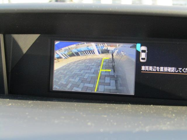 2.0i-L EyeSight プッシュスタート フルセグTV サイドカメラ(24枚目)