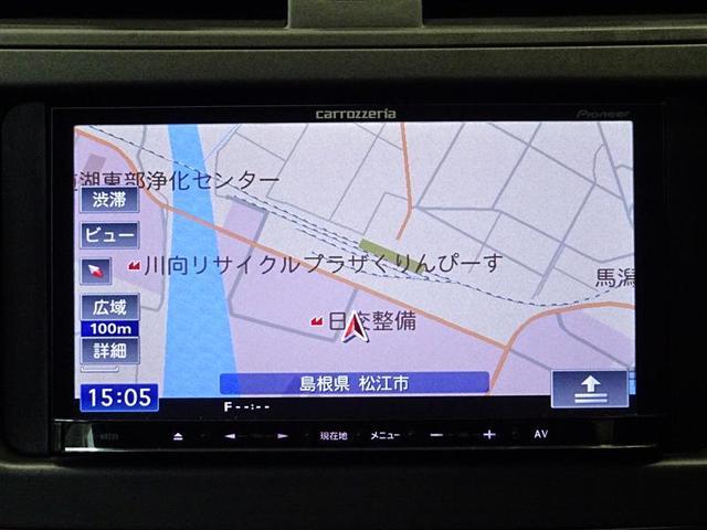 トヨタ カローラフィールダー 1.5X フルセグナビ バックカメラ スマートキー ETC