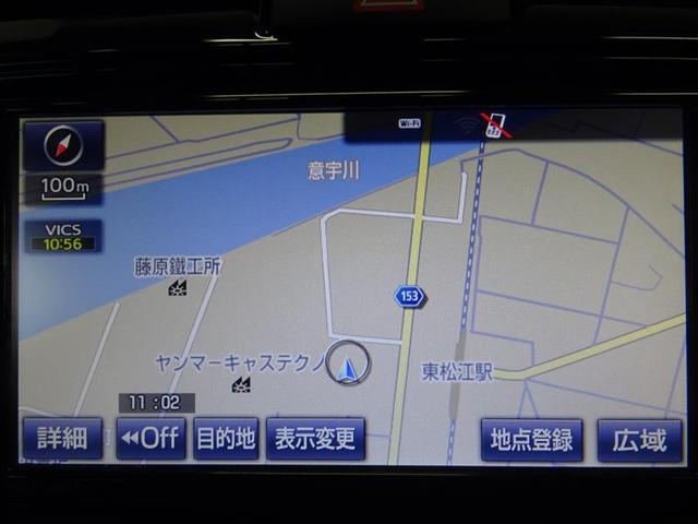 1.5G フルセグメモリーナビ バックカメラ スマートキー(7枚目)