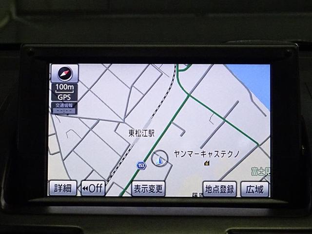 S HDDナビ ETC DVD再生 AW バックカメラ(8枚目)