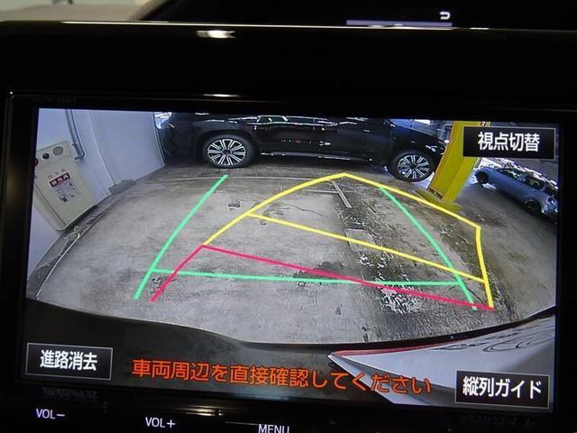 G 電動スライドドア バックカメラ ワンオーナー スマートキー(10枚目)