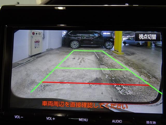 G 電動スライドドア バックカメラ ワンオーナー スマートキー(29枚目)