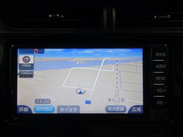 S ドライブレコーダー TV&ナビ ワンオーナー 衝突被害軽減システム(9枚目)