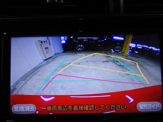S ドライブレコーダー TV&ナビ ワンオーナー 衝突被害軽減システム(10枚目)