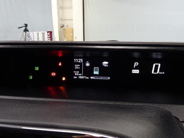 S ドライブレコーダー TV&ナビ ワンオーナー 衝突被害軽減システム(12枚目)