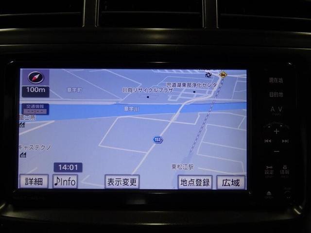 G TV&ナビ バックカメラ DVD再生 ワンオーナー スマートキー(10枚目)
