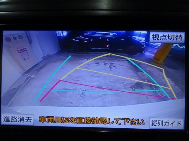 G TV&ナビ バックカメラ DVD再生 ワンオーナー スマートキー(11枚目)