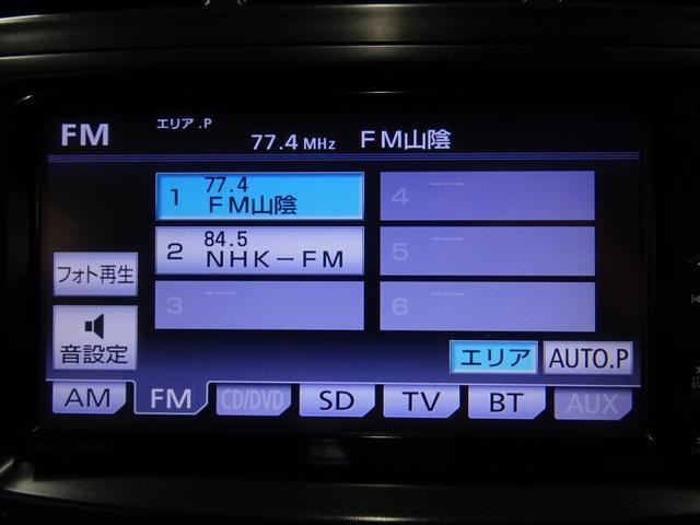 G TV&ナビ バックカメラ DVD再生 ワンオーナー スマートキー(37枚目)