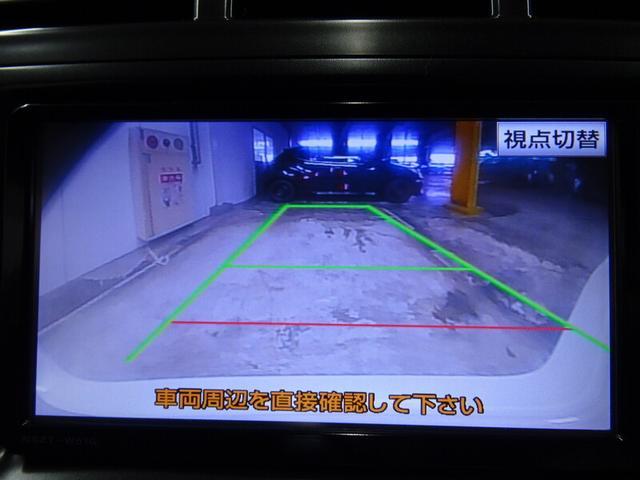 G TV&ナビ バックカメラ DVD再生 ワンオーナー スマートキー(38枚目)