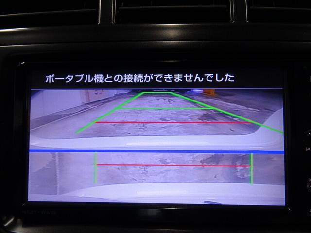 G TV&ナビ バックカメラ DVD再生 ワンオーナー スマートキー(39枚目)