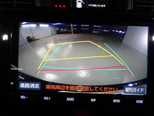 G コージーエディション 両側電動スライドドア バックカメラ ドライブレコーダー(10枚目)
