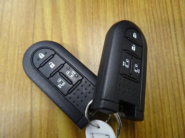 G コージーエディション 両側電動スライドドア バックカメラ ドライブレコーダー(20枚目)