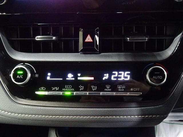 ハイブリッド ダブルバイビー ドライブレコーダー バックカメラ スマートキー LEDランプ(10枚目)