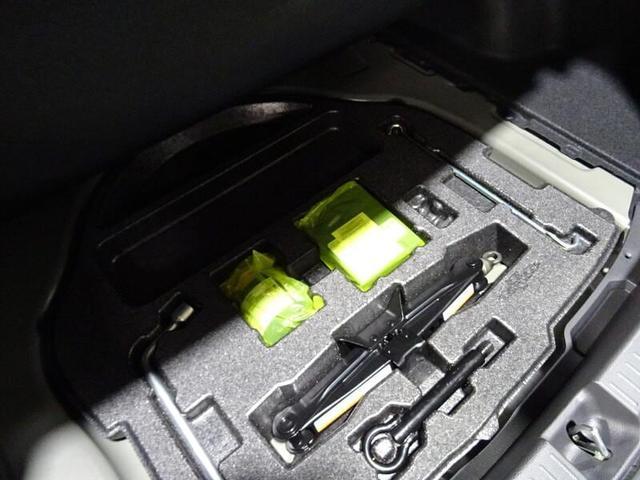 ハイブリッド ダブルバイビー ドライブレコーダー バックカメラ スマートキー LEDランプ(20枚目)