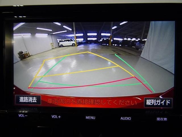 ハイブリッドG Z 衝突被害軽減システム ドライブレコーダー バックカメラ(11枚目)