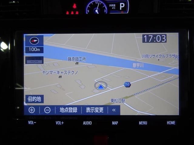 カスタムG ドライブレコーダー 両側電動スライドドア アラウンドビューモニター(9枚目)