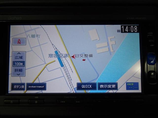 ハイブリッドX ワンオーナー フルセグTV&ナビ バックモニター LEDヘッドライト ETC スマートキー(14枚目)