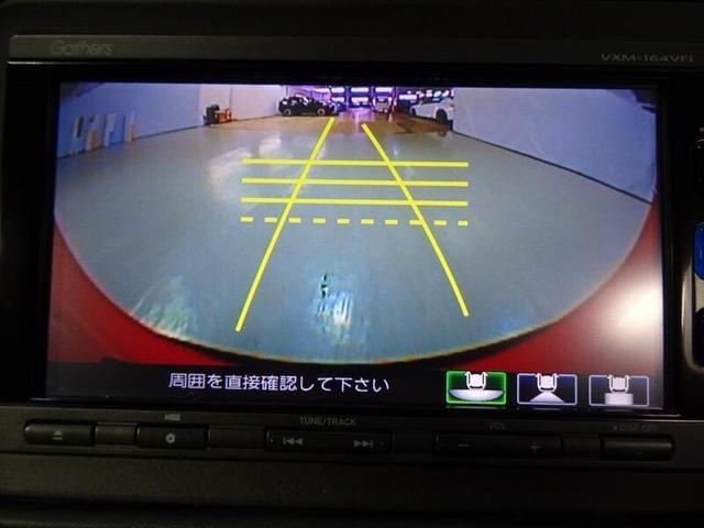 ハイブリッドX ワンオーナー フルセグTV&ナビ バックモニター LEDヘッドライト ETC スマートキー(15枚目)