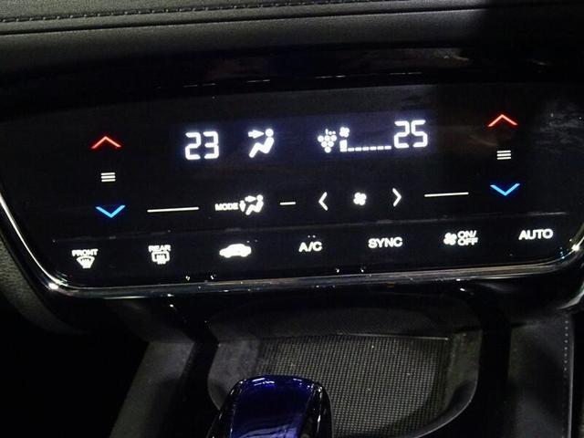 ハイブリッドX ワンオーナー フルセグTV&ナビ バックモニター LEDヘッドライト ETC スマートキー(17枚目)