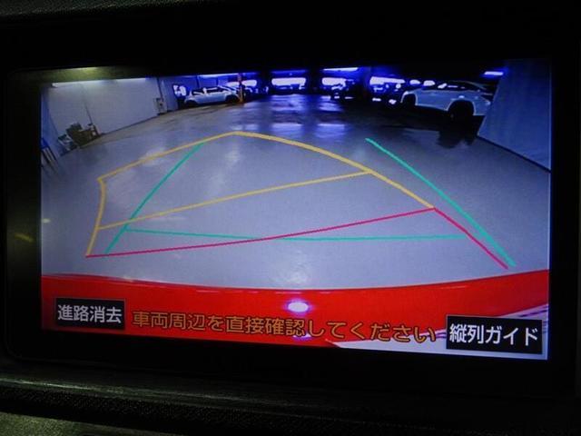 G ワンオーナー ナビゲーション&フルセグTV CD&DVD再生 バックモニター ETC スマートエントリー(22枚目)