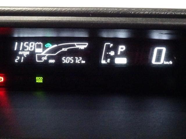 G フルセグTV&ナビ バックモニター ETC スマートキー 社外アルミホイール(21枚目)