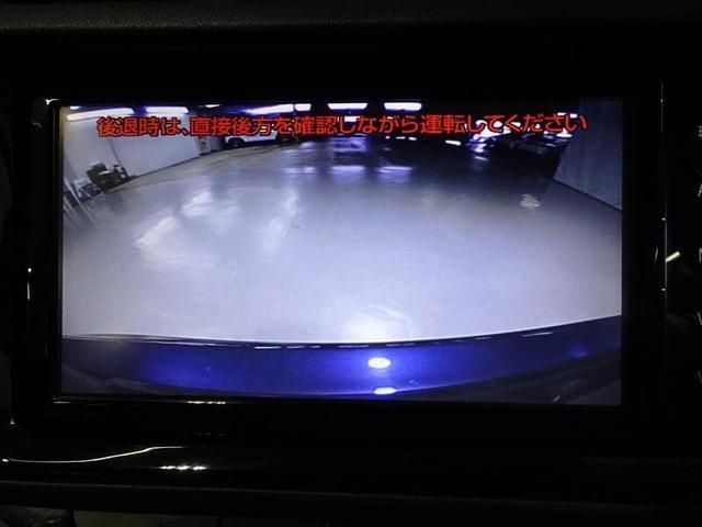 G フルセグTV&ナビ バックモニター ETC スマートキー 社外アルミホイール(26枚目)